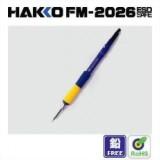 HAKKO FM-2026