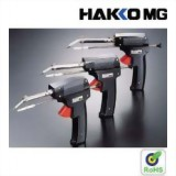 HAKKO MG 送錫焊槍