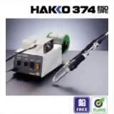 HAKKO 374