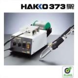 HAKKO 373