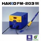 HAKKO FM-203
