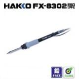 HAKKO FX-8302