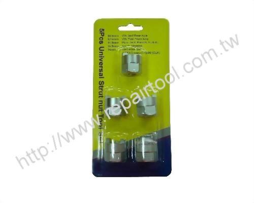 5 PCS Universal Strut Nut Tool Set