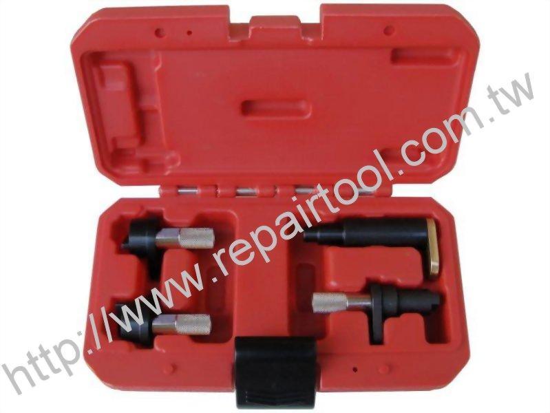 Petrol Engine Seting-Locking Tool Kit
