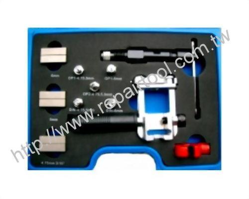 Hydraulic Flaring Tool