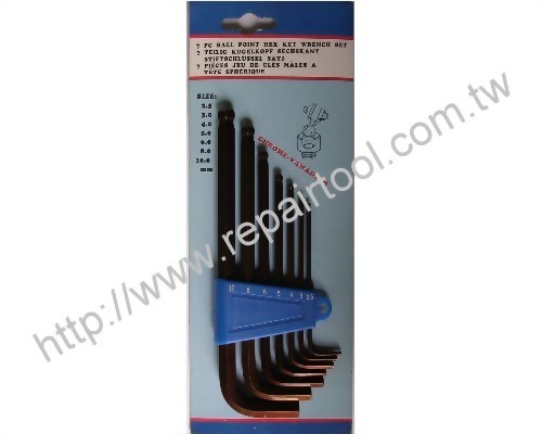 7PC Ball Point Hex Wrench Set