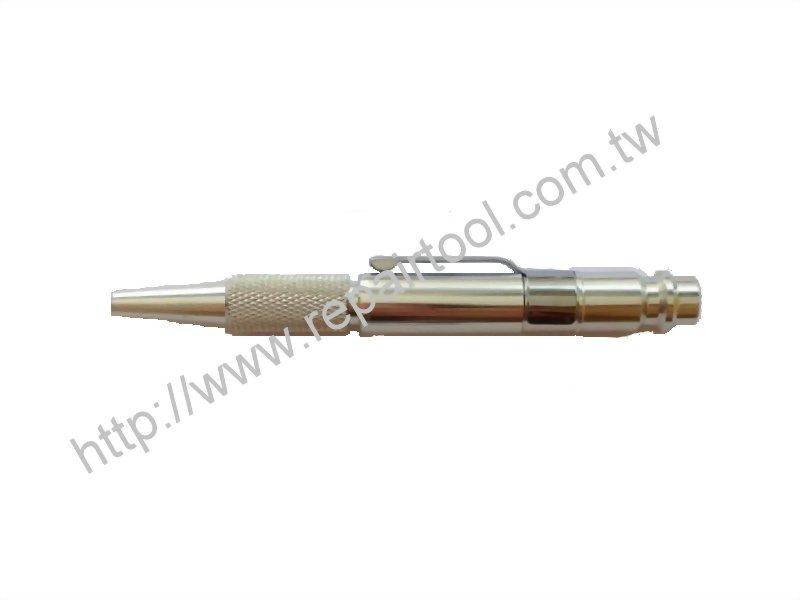 Pocket Air Blow Gun Milton Type