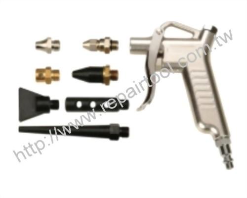 8pc Multifunctional Air-duster Gun