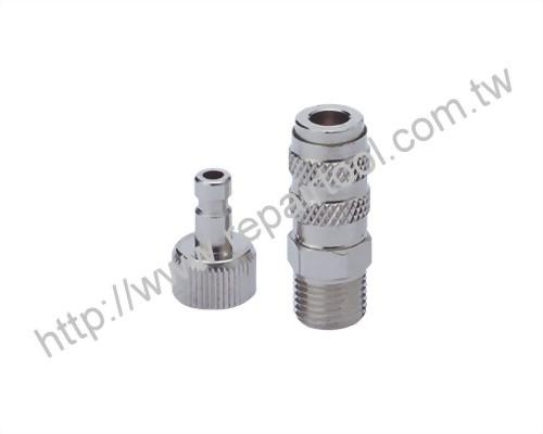 Mini Coupling & Plug Set
