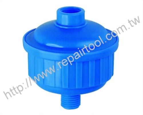 Disposable Spray Gun Filter