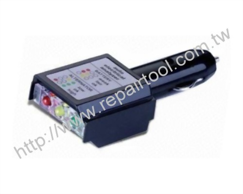 Auto Battery and Charging System Analyzer