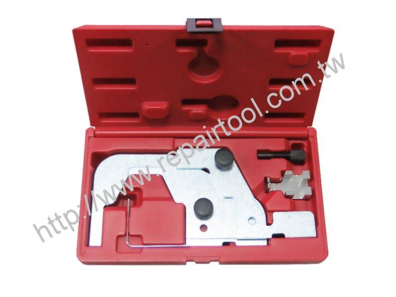Engine Timing Tool Set (FORD 2.0 ECOBOOST)