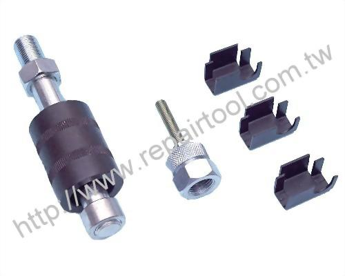 Slide Hammer And Clutch Removal Kit