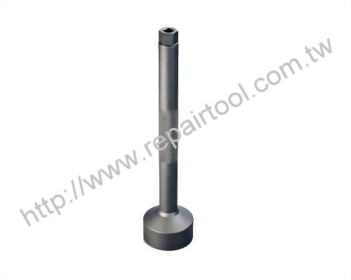 Axial Joint Tool(28mm to 35mm)