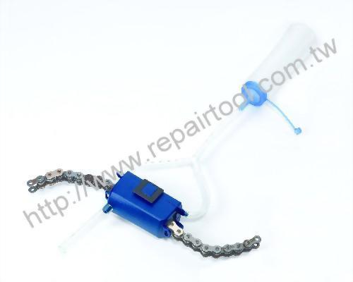 Chain Brush Kit
