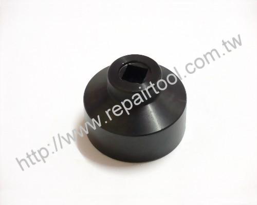 clutch socket(46mm)