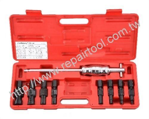Bearing Hole Puller Set