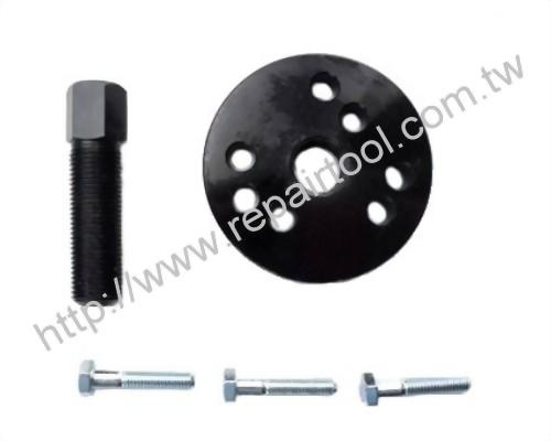 Clutch/Primary Gears Removal Tool