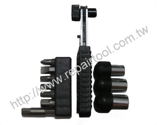 Mini Ratchet Tool Set
