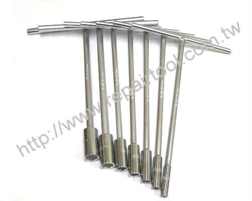 7 PC T-Handle Combination Set T-Wrenhes
