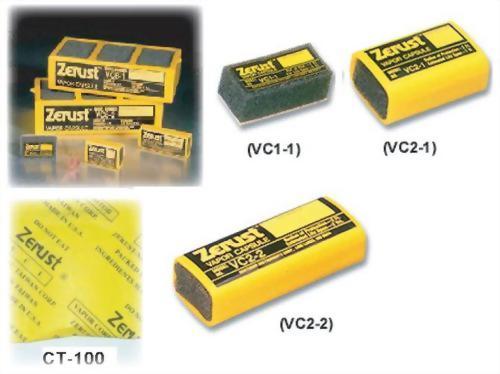 VIC 防銹包、盒