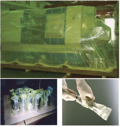 氣化性防銹膜、袋