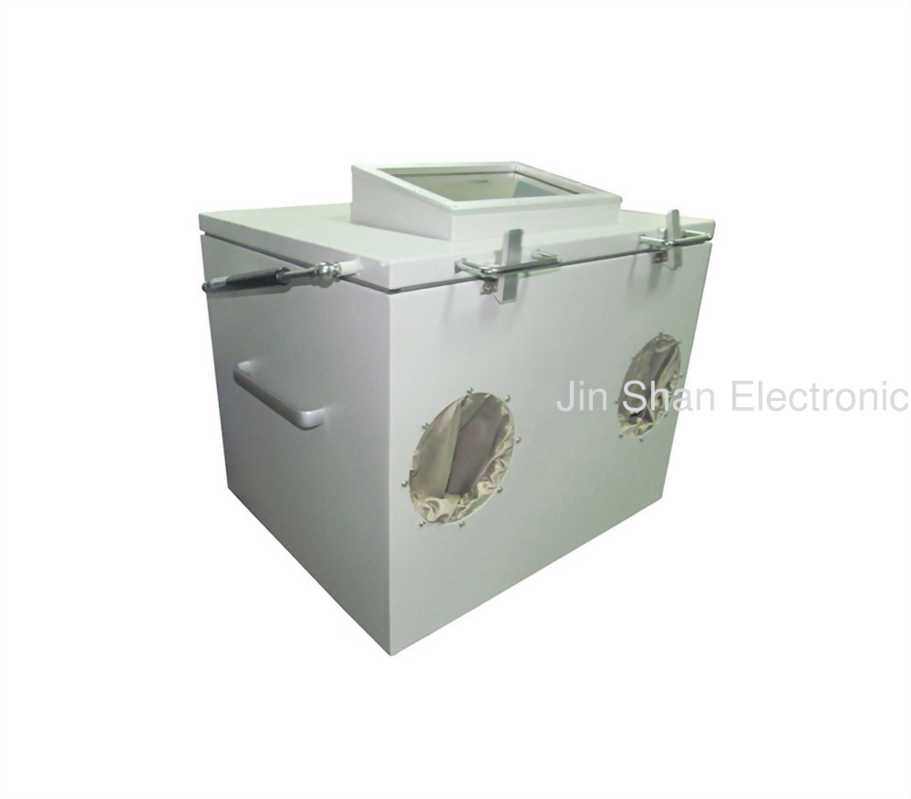 MS5040 Manual Windows shielding box