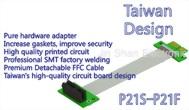 PCIe to PCIe Extender(FFC)