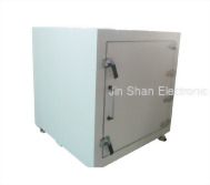 SD130130 large shielding box