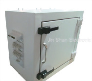 SD5030 small shielding box