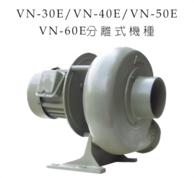 VN - 30E , VN - 40E , VN - 50E