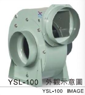 YSL - 100 透浦式鼓風機