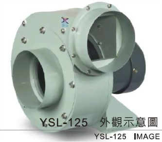 YSL - 125 透浦式鼓風機