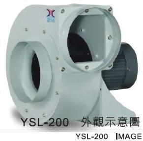 YSL - 200 透浦式鼓風機