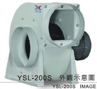 YSL - 200S 透浦式鼓風機