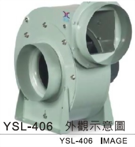 YSL - 406 透浦式鼓風機