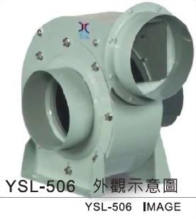 YSL - 506 透浦式鼓風機