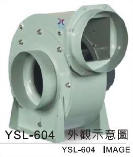 YSL - 604 透浦式鼓風機