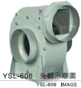 YSL - 606 透浦式鼓風機