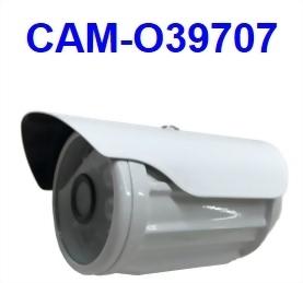 2MP Hybrid Camera
