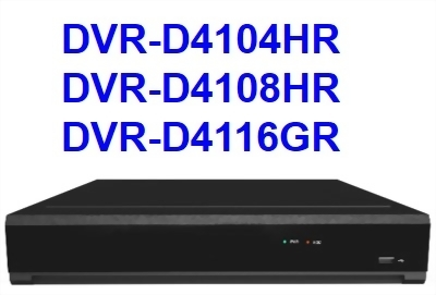4CH-H265.5MP Hybrid DVR