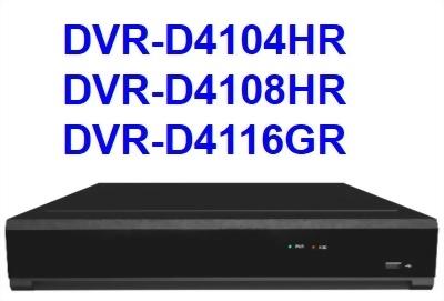 16CH-H265.5MP Hybrid DVR