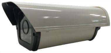 CAM-IPC200J6-HZ2