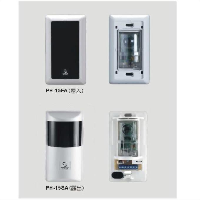 15M Single Photoelectric Beam Sensor (Surface mount)