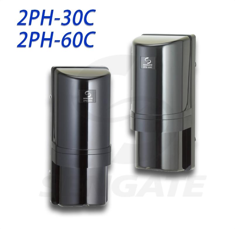 30M / 60M Twin Photoelectric Beam Sensor