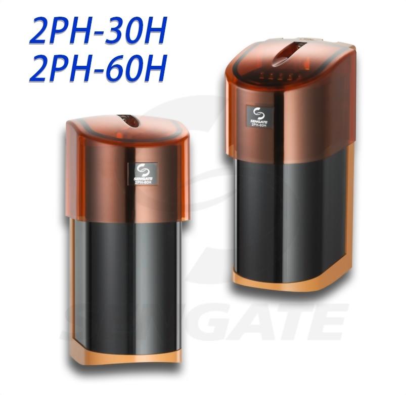 30M / 60M Twin Photoelectric Beam Sensor (Rain-breaking housing design)