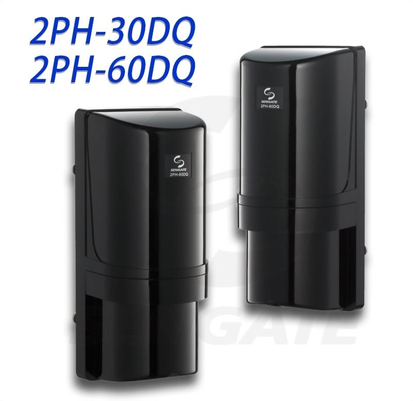 30M / 60M Twin Photoelectric Beam Sensor- 4 Channel