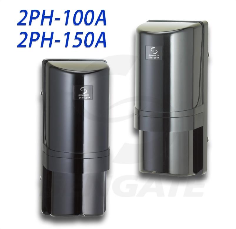100M / 150M Twin Photoelectric Beam Sensor