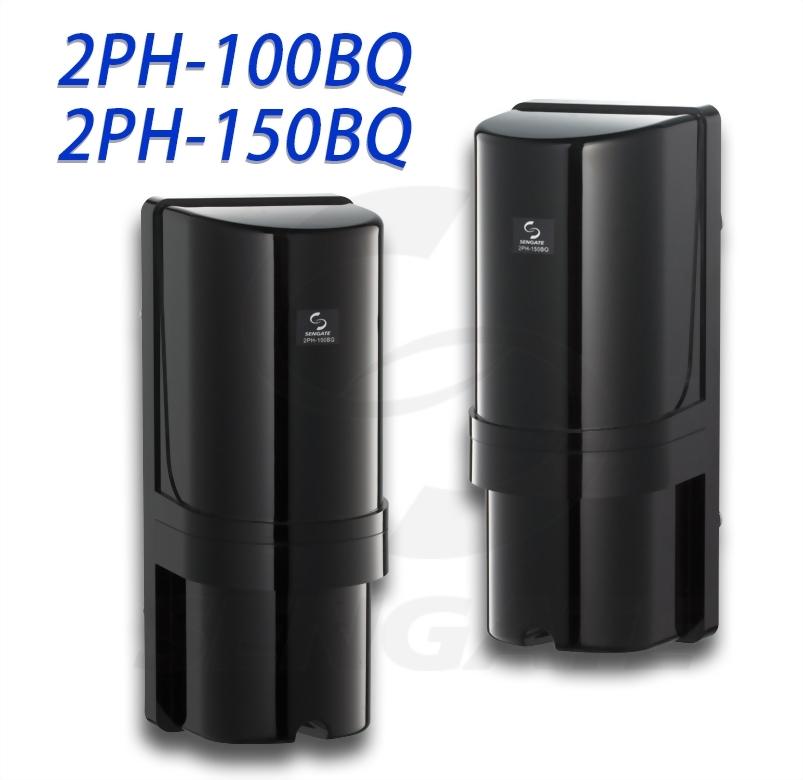 100M / 150M Twin Photoelectric Beam Sensor- 4 Channel