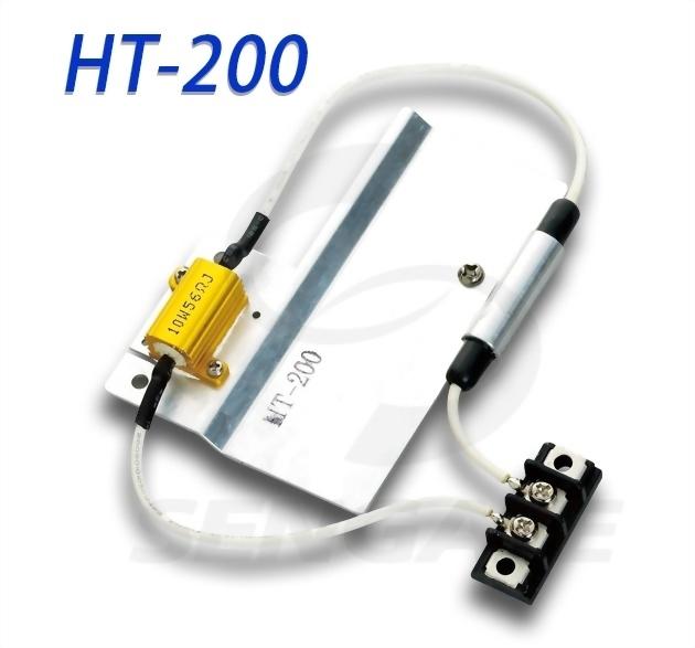 Heating Unit HT-200 (Optional)
